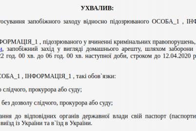 zaporizkomu-chinovniku-yakogo-pidozryuyut-u-privlasnenni-byudzhetnih-koshtiv-vinesli-zapobizhnij-zahid.png