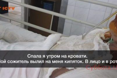 zaporozhanka-kotoruyu-oblili-kipyatkom-boitsya-chto-eyo-mogut-ubit.jpg