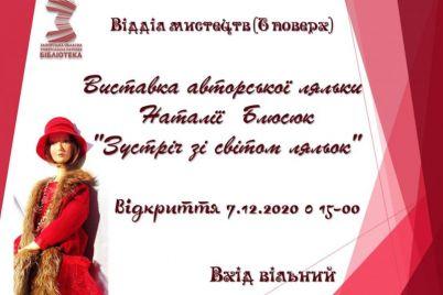 zaporozhanka-podarit-sebe-na-den-rozhdeniya-vystavku-kukol.jpg