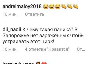 zaporozhczam-na-zametku-kak-rabotayut-otdeleniya-bankov-v-usloviyah-karantina-video.jpg