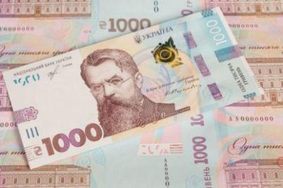 zaporozhczam-na-zametku-v-ukraine-vvoditsya-v-obrashhenie-novaya-banknota.jpg