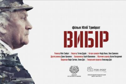 zaporozhczam-pokazhut-dokumentalnyj-film-o-legendarnom-admirale-video.png
