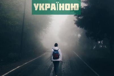 zaporozhczam-predlagayut-posetit-v-aprele-19-virtualnyh-ekskursij-po-ukraine-raspisanie.jpg