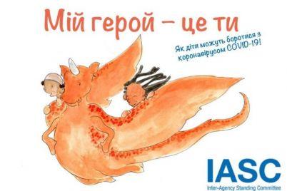 zaporozhczam-predlozhili-pochitat-detyam-skazku-pro-koronavirus.jpg