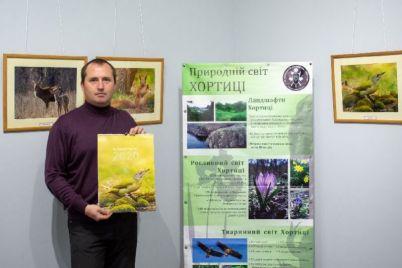 zaporozhczev-nauchat-fotografirovat-dikih-zhivotnyh-v-prirode.jpg