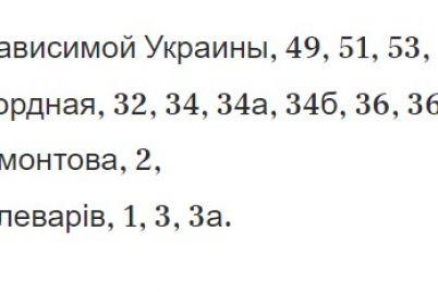zaporozhczev-ozhidaet-massovoe-otklyuchenie-goryachej-vody-adresa.jpg