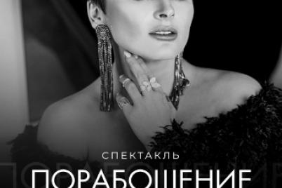 zaporozhczev-priglashayut-na-komediyu-pokorivshuyu-tysyachi-serdecz-v-52-stranah-mira.png
