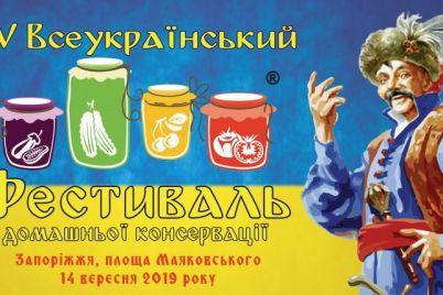 zaporozhczev-priglashayut-na-vkusnyj-festival-foto.jpg