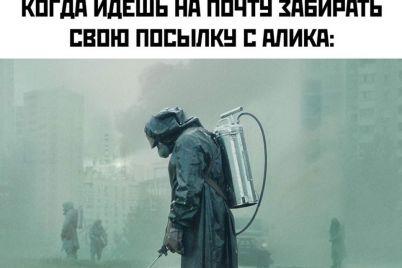 zaporozhczev-uveryayut-v-bezopasnosti-posylok-iz-kitaya.jpg