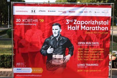 zaporozhczy-aktivno-treniruyutsya-pered-zaporizhstal-half-marathon.jpg