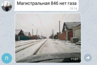 zaporozhczy-cherez-telegram-chat-smogut-soobshhat-vlasti-o-prestupleniyah-i-chs.jpg