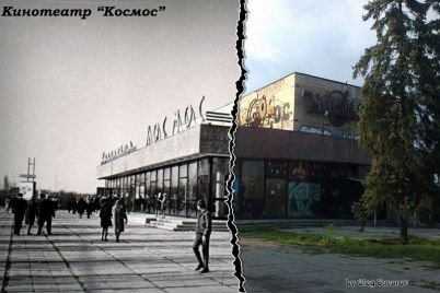 zaporozhczy-hotyat-vozrodit-razrushennyj-kinoteatr-kosmos.jpg