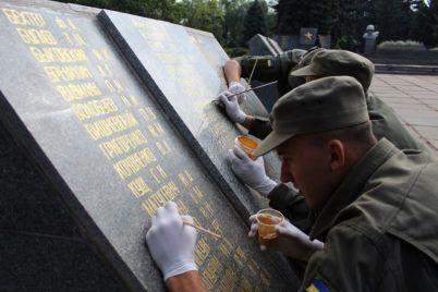 zaporozhczy-prihodili-k-memorialu-s-kraskoj-foto.jpg