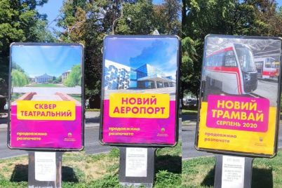 zaporozhczy-v-seti-predlozhili-buryaku-zamenit-bilbordy-s-povodami-dlya-gordosti-foto.jpg