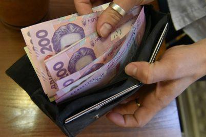 zaporozhczy-zaplatili-bolee-37-milliardov-griven-na-dohody-fizicheskih-licz.jpg