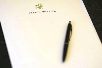 zaporozhe-mozhet-stat-ploshhadkoj-dlya-podgotovki-zakonoproekta-o-statuse-donbassa.jpg