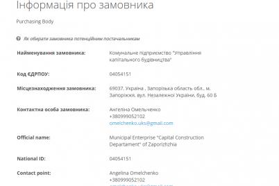 zaporozhe-podalo-tender-na-proekt-dlya-stroitelstva-krematoriya.png