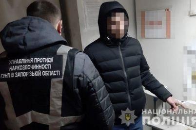 zaporozhecz-prodaval-narkotiki-cherez-telegram-ego-zaderzhali-s-posylkoj-v-pochtovom-otdelenii-foto-video.jpg