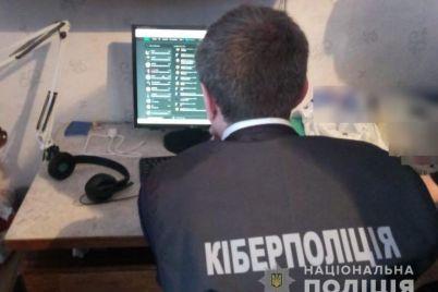 zaporozhecz-sozdal-virus-s-pomoshhyu-kotorogo-voroval-paroli-ot-internet-bankov.jpg