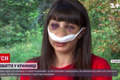 zaporozhecz-zhestoko-izbil-byvshuyu-v-magazine-gde-ona-rabotaet-video.jpg