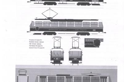 zaporozhelektrotrans-zakazal-brendirovanie-dvuh-tramvaev-za-150-tysyach.png