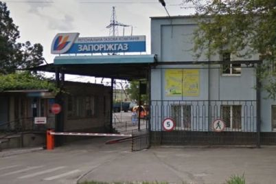 zaporozhgaz-oshtrafovali-na-14-millionov-za-donachislenie-lishnego-gaza.jpg