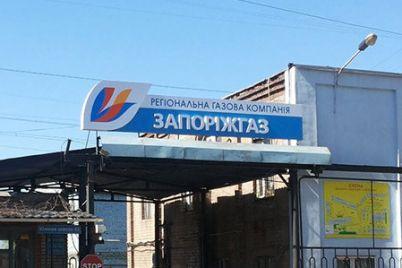 zaporozhgaz-suditsya-s-berdyanskim-predpriyatiem-za-26-millionov-griven.jpg