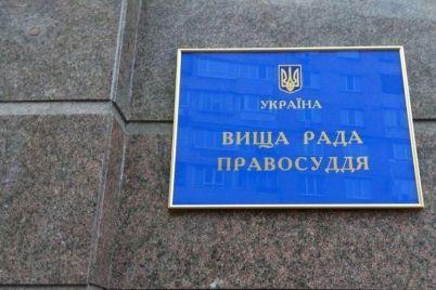 zaporozhskaya-ekoinspekcziya-pozhalovalas-v-vysshij-sovet-pravosudiya-na-sudyu.jpg