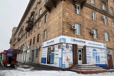zaporozhskaya-inspekcziya-po-blagoustrojstvu-otreagirovala-na-shedevr-arhitektury.jpg