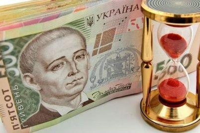 zaporozhskaya-meriya-hochet-perekryt-dyru-v-byudzhete-v-bankah-odolzhat-500-millionov.jpg