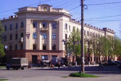 zaporozhskaya-meriya-vydelit-mestnomu-upravleniyu-sbu-10-kvartir.jpg