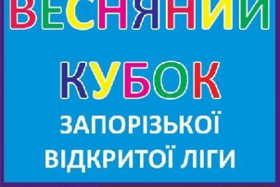 zaporozhskaya-molodezh-pokazhet-kto-samyj-smeshnoj.jpg