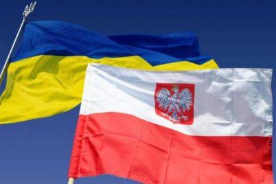 zaporozhskaya-naczpolicziya-zakazala-polsko-ukrainskogo-perevoda-na-83-tysyachi.jpg