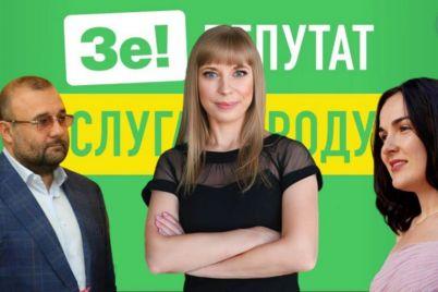 zaporozhskaya-nardepka-vzyala-v-pomoshhniczy-rodstvenniczu-vliyatelnogo-avtoriteta-narika.jpg