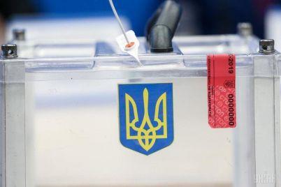 zaporozhskaya-oblast-potratit-na-podgotovku-i-provedenie-mestnyh-vyborov-bolee-74-mln-griven.jpg