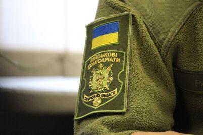 zaporozhskaya-oblast-s-naryadom-spravilas.jpg