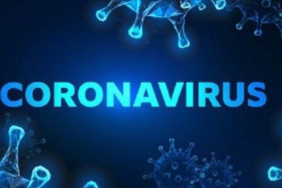 zaporozhskaya-oblast-snova-v-pyatyorke-oblastej-s-naibolshim-kolichestvom-zabolevshih-koronavirusom.jpg