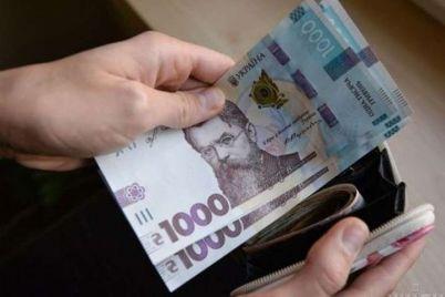 zaporozhskaya-oblast-snova-zanimaet-5-strochku-v-rejtinge-zarabotnyh-plat.jpg