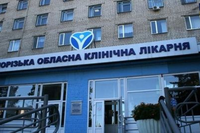 zaporozhskaya-oblastnaya-bolnicza-zakazala-it-sistemu-za-7-millionov.jpg