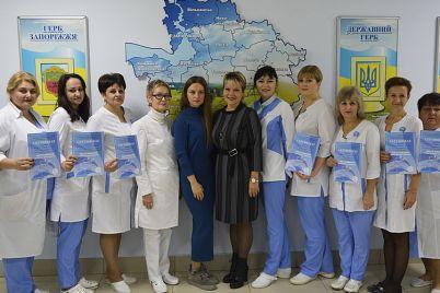 zaporozhskaya-oblbolnicza-poluchila-vysokij-status-samoj-chistoj-bolniczy.jpg