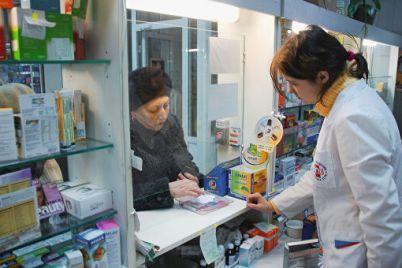 zaporozhskie-apteki-prodolzhayut-otpuskat-kodein-bez-reczepta-foto.jpg