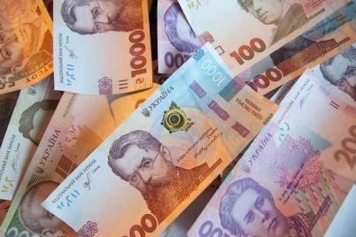 zaporozhskie-banki-zaplatili-bolee-15-millionov-griven-s-pribyli-po-depozitu-v-byudzhet.jpg