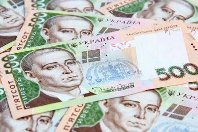 zaporozhskie-banki-zaplatili-bolee-35-millionov-griven-s-dohodov-po-depozitam.jpg