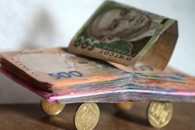 zaporozhskie-banki-zaplatili-bolee-54-millionov-griven-s-pribyli-po-depozitu-v-byudzhet.jpg