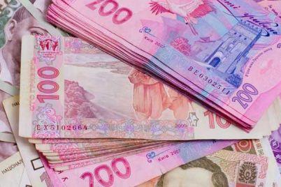 zaporozhskie-banki-zaplatili-pochti-20-millionov-griven-s-pribyli-po-depozitu-v-byudzhet.jpg