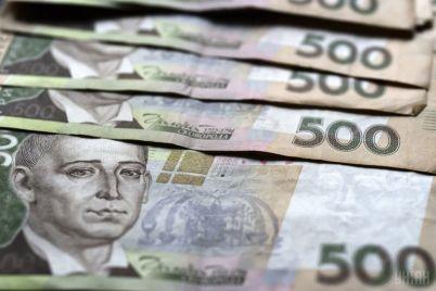 zaporozhskie-banki-zaplatili-pochti-24-milliona-griven-s-pribyli-po-depozitu-v-byudzhet.jpg