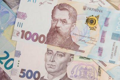 zaporozhskie-banki-zaplatili-pochti-38-milliona-griven-s-pribyli-po-depozitu-v-byudzhet.jpg