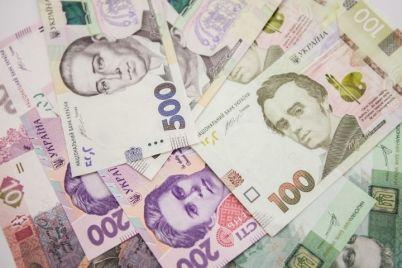 zaporozhskie-banki-zaplatili-pochti-46-millionov-griven-s-pribyli-po-depozitu-v-byudzhet.jpg