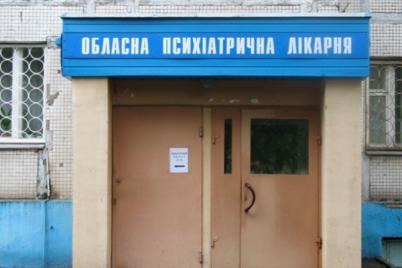 zaporozhskie-deputaty-budut-prosit-vru-i-nszu-vydelit-bolshe-deneg-na-bolniczy-tolko-na-psihiatriyu-ne-hvataet-134-milliona-griven.png