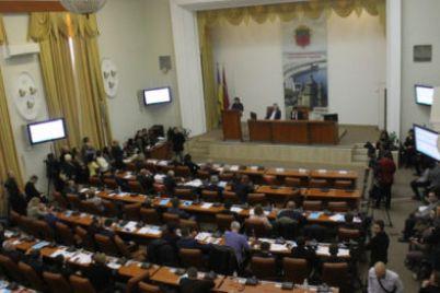 zaporozhskie-deputaty-pridut-na-sessiyu-nesmotrya-na-karantin.jpg